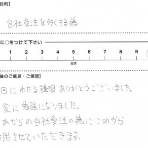 情報局定期セミナー人見-thumb-540x455-1032