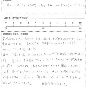 20160714101946_00009