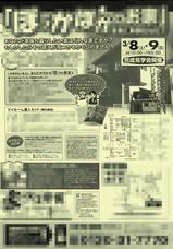 080410t.jpg