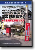 sg01_dvd.jpg