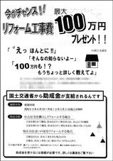 100527.jpg