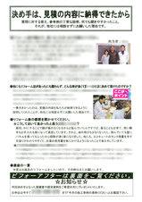 20120501tp.jpg