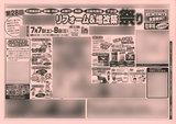 20120712tp.jpg