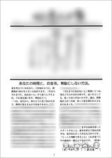 20120918tp.jpg