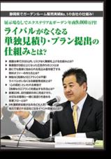 suzuran-seminar-dvd_jacket.png