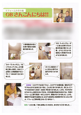 11tp20130705.jpg
