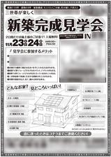 20131127tp.jpg