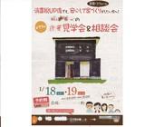201410chirashi.jpg
