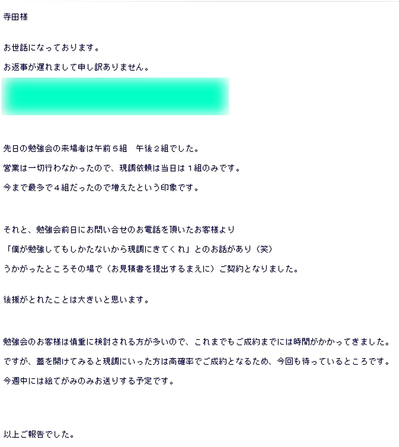 20160630tp02.png