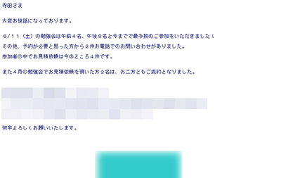 20160630tp03.png
