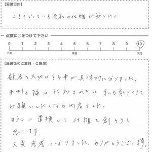 20160714101946_00003