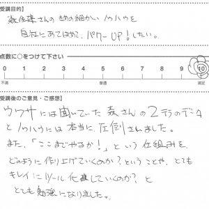 20160714101946_00005