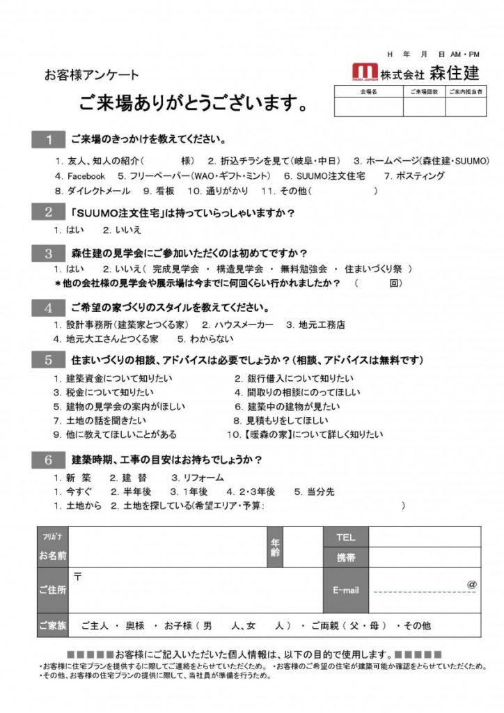 資料02-1-1