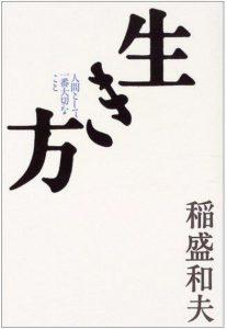 資料202-本