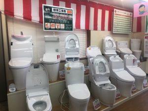 トイレは他のリフォームと違って、 家電のように「買いに行く」商品。