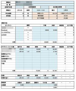 資料01-3